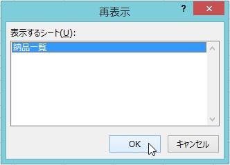 2016-02-04_220801