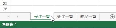 2016-02-04_221141