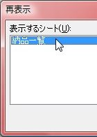 2016-02-05_111348