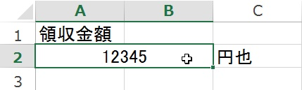 2016-02-07_210525