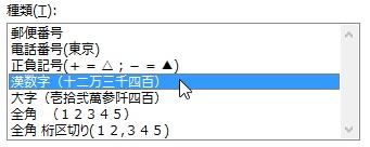 2016-02-07_210659