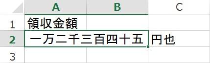 2016-02-07_210754