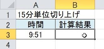 2016-02-21_111436