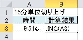 2016-02-21_111627