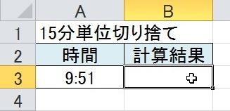 2016-02-21_120403