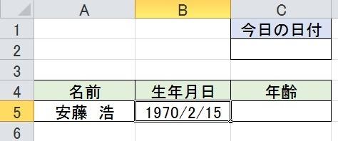 2016-02-21_132135