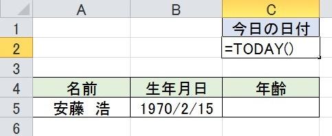 2016-02-21_132155