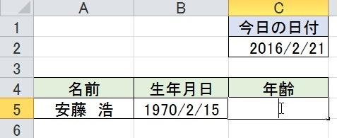 2016-02-21_132213