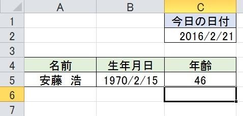 2016-02-21_132301