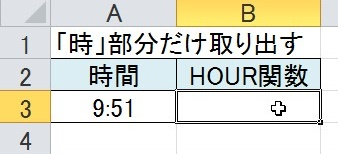 2016-02-23_122704