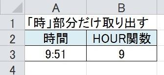 2016-02-23_122952