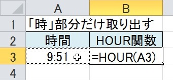 2016-02-23_12823