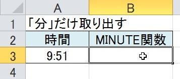 2016-02-23_130736