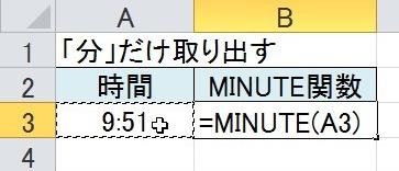 2016-02-23_130853