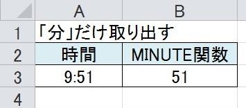 2016-02-23_130914