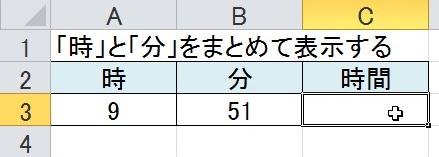 2016-02-23_162217