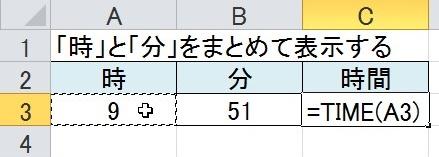 2016-02-23_162318