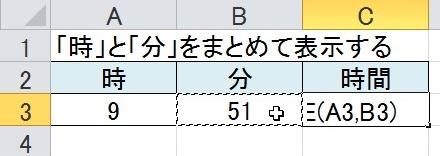 2016-02-23_162339