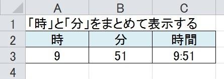 2016-02-23_162415