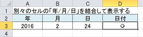 2016-02-24_101823