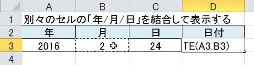 2016-02-24_101938