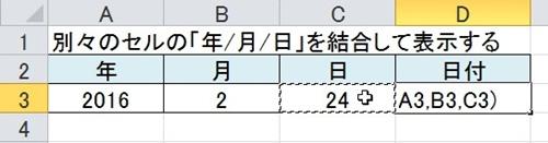 2016-02-24_102000