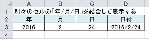 2016-02-24_102022