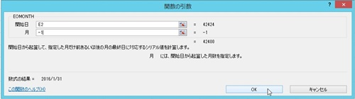 2016-02-24_135204