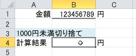 2016-02-24_165148