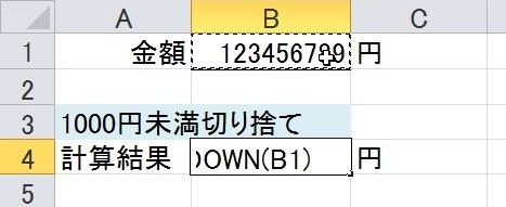 2016-02-24_165309