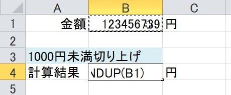 2016-02-27_102615