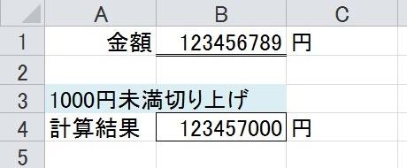2016-02-27_102653