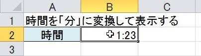2016-02-29_110134