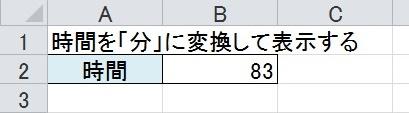 2016-02-29_110318