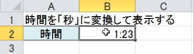 2016-02-29_121444