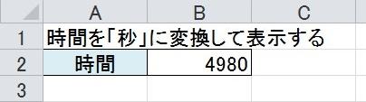 2016-02-29_121551