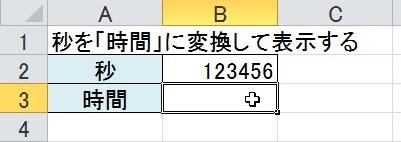 2016-02-29_123152
