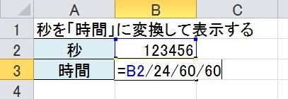 2016-02-29_123225