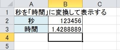 2016-02-29_123256