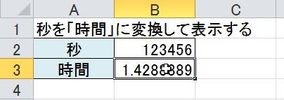 2016-02-29_123307