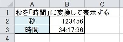 2016-02-29_124339