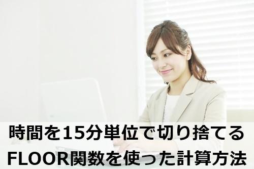 2016-0221002