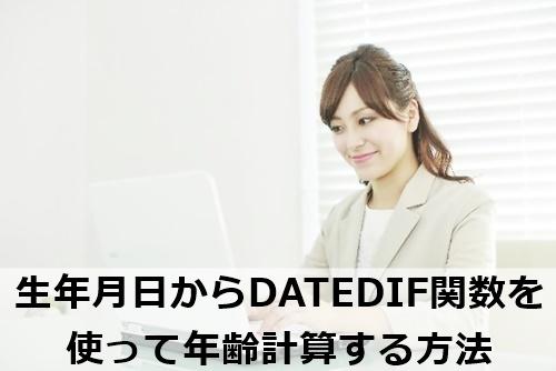 2016-0221003