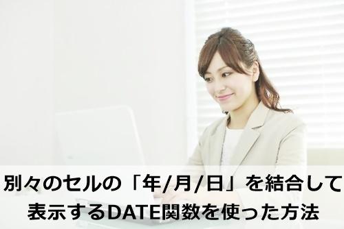 2016-0224001