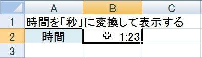 2016-03-01_160710