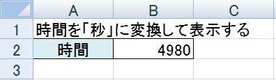 2016-03-01_161005