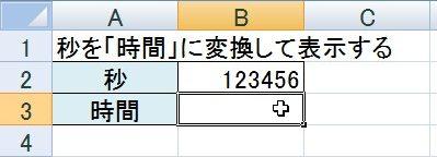 2016-03-01_161332