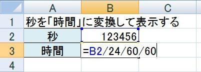 2016-03-01_161428