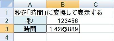 2016-03-01_161640