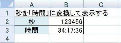 2016-03-01_162001